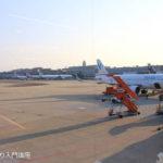 序章1 成田~新千歳空港