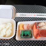 釧路名物の勝手丼(2016バージョン)