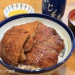 北海道で豚丼食べ比べ選手権