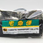 【箱詰め不要】ヤマト運輸でカバンのまま送る方法