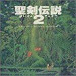 【PS4】劣化ゲー?な「聖剣伝説2 SECRET of MANA」レビュー