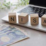 【節税】株の個人投資家ならNISA(ニーサ)口座はとりあえず使った方が得をする