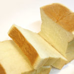【白いたい焼き?】全国に増殖する高級生食パンとは? 原材料が安いのに800円超えは詐欺か?