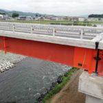 【2020年版】遠軽 いわね大橋が2年(?)の月日を経て復旧
