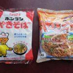 北海道ご当地やきそば「やきっぺ」VS「ホンコンやきそば」食べ比べ
