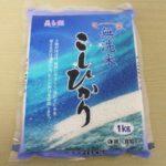 【不味い?】なぜ沖縄の米は真空パックで売られているのか考察してみた